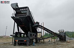 How mobile stone crusher works?